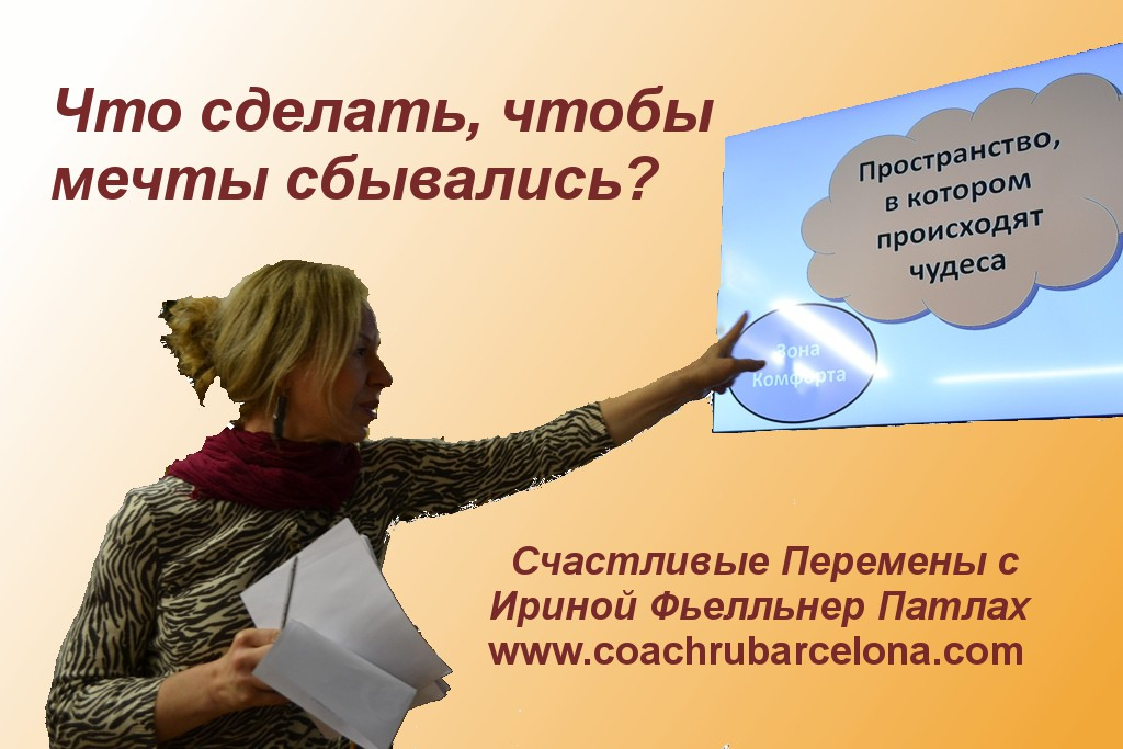 reklama201501a