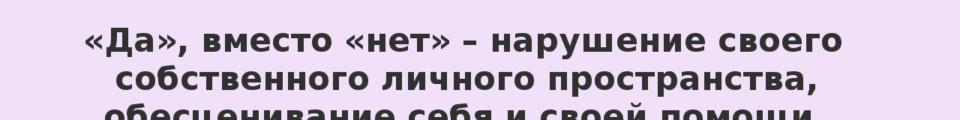Радиопрограмма «Да или Нет»